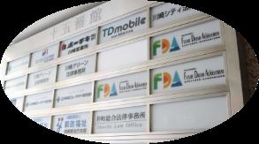 就労移行支援(川崎事業所)