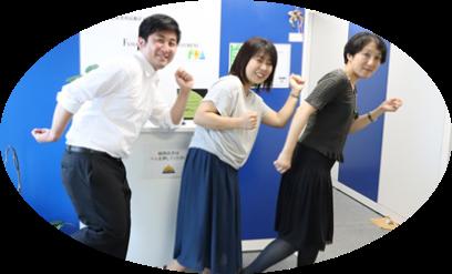 就労継続支援B型(川崎事業所)